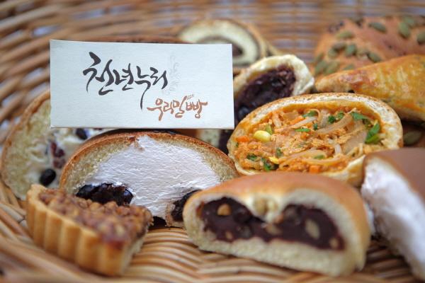 [크기변환]전주비빔빵 사진.jpg