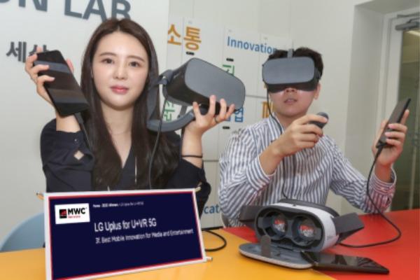 0227 LG유플러스 MWC2020 모바일 혁신상 수상.jpg