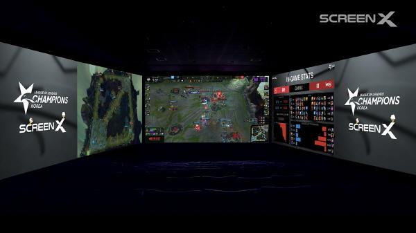 [크기변환]CGV 스크린X 'LoL e스포츠' 생중계_ 이미지.jpg